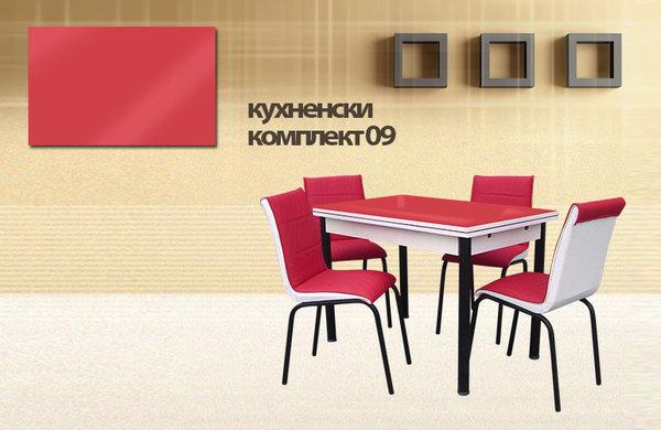 Кухненски комплект 09